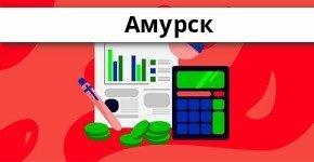 Справочная информация: Банкоматы МТС Банка в Амурске — часы работы и адреса терминалов на карте