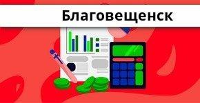 Справочная информация: Банкоматы МТС Банка в Благовещенске — часы работы и адреса терминалов на карте