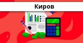 Справочная информация: Банкоматы МТС Банка в Кирове — часы работы и адреса терминалов на карте