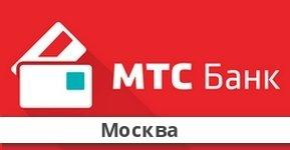 Справочная информация: Банкоматы МТС Банка в Москве — часы работы и адреса терминалов на карте