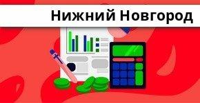 Справочная информация: МТС Банк в Нижнем Новгороде — адреса отделений и банкоматов, телефоны и режим работы офисов