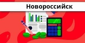 Справочная информация: МТС Банк в Новороссийске — адреса отделений и банкоматов, телефоны и режим работы офисов
