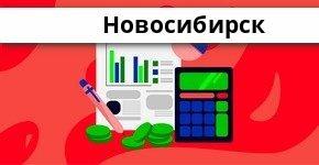 Справочная информация: Банкоматы МТС Банка в Новосибирске — часы работы и адреса терминалов на карте