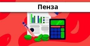 Справочная информация: МТС Банк в Пензе — адреса отделений и банкоматов, телефоны и режим работы офисов