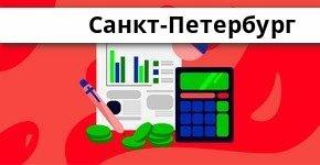Справочная информация: Банкоматы МТС Банка в Санкт-Петербурге — часы работы и адреса терминалов на карте