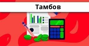Справочная информация: Банкоматы МТС Банка в Тамбове — часы работы и адреса терминалов на карте