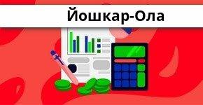Справочная информация: Банкоматы МТС Банка в Йошкар-Оле — часы работы и адреса терминалов на карте